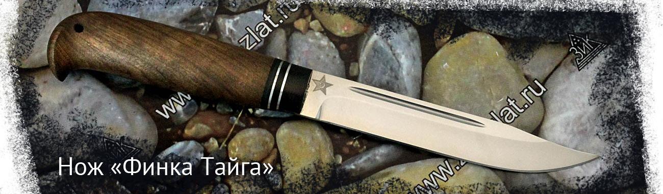 Нож Финка Тайга