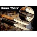 "Нож туристический ""Финка Тайга"" рукоять орех"